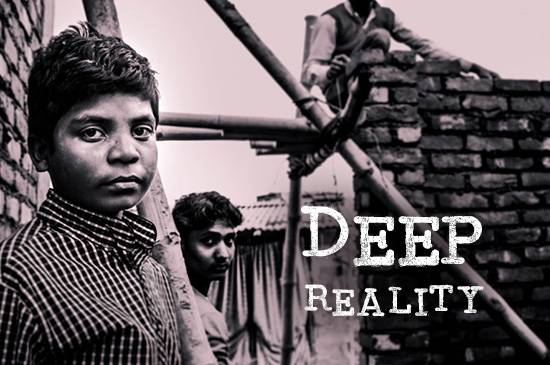 Deep Reality